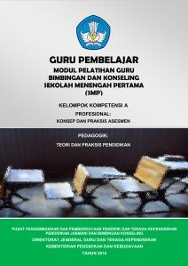 COVER MODUL GP 2016 G BK SMP - KKA_001